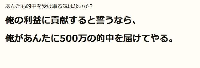 promusyoku-0005