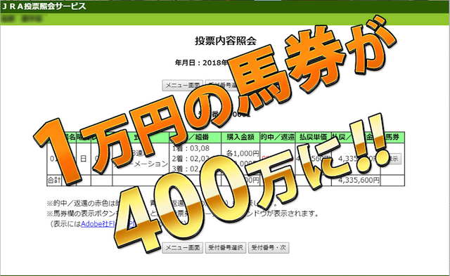rush0004