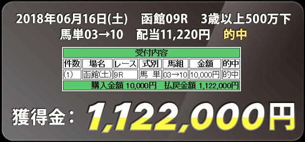 sikensu-0004