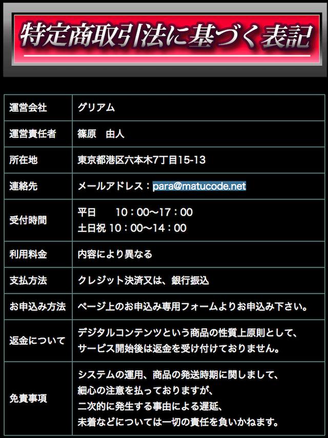 sikensu-0008