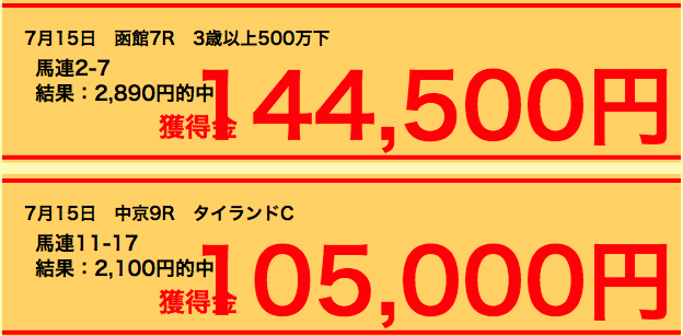 topmaki-0003