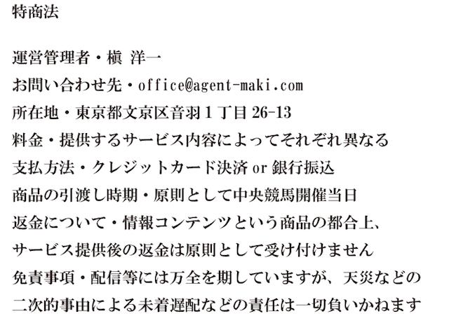 topmaki-0004