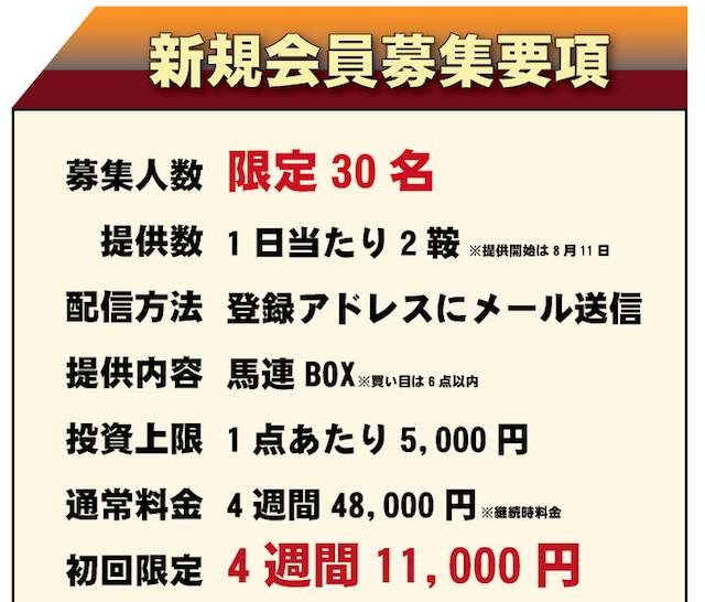 topmaki-0010