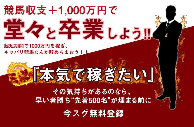 hokuto-0002