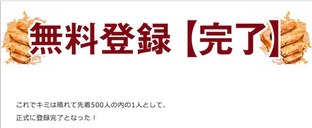 hokuto-0003