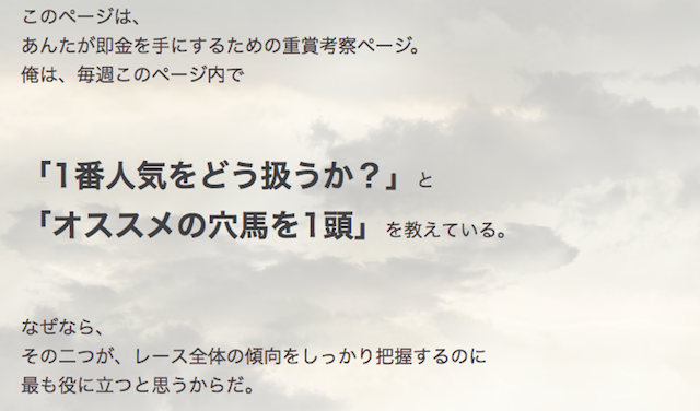 keibaka-0012