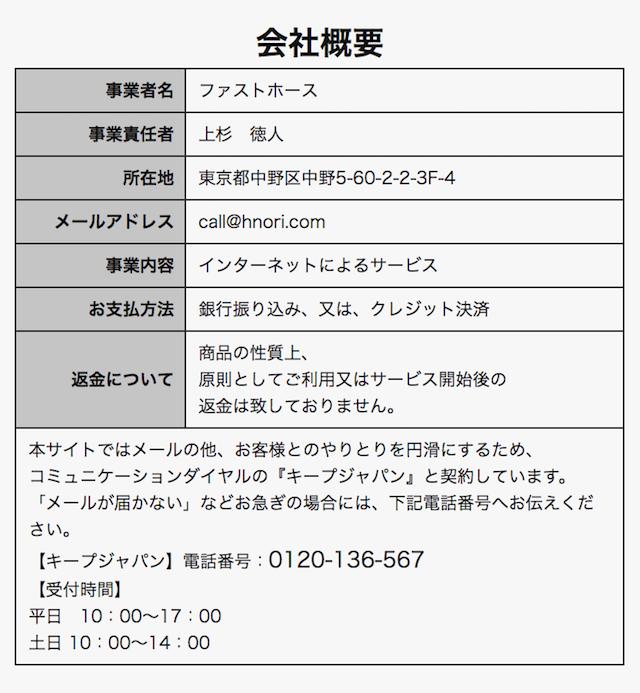 keibaka-0013