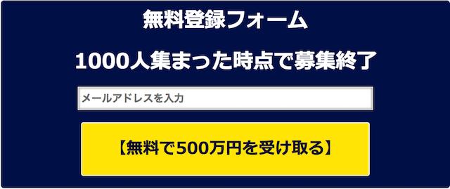 mazu500-0003