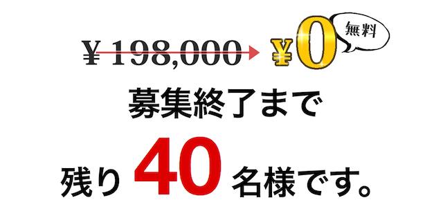 muryomoni-0003