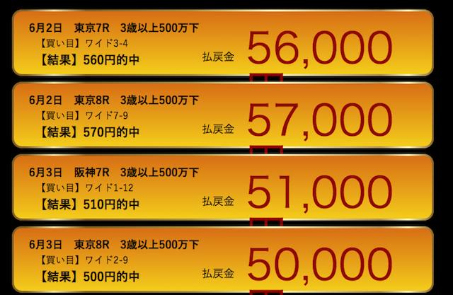 richwide-0005