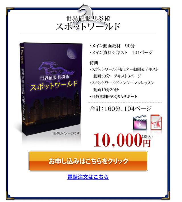 sekaiseifuku-0003