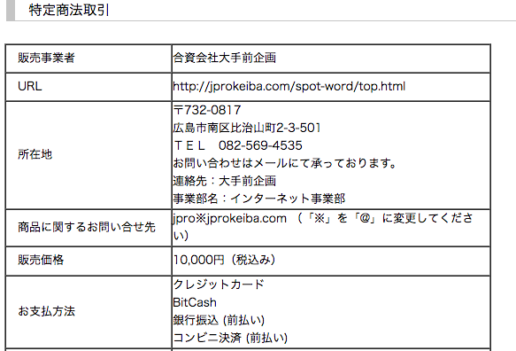 sekaiseifuku-0008