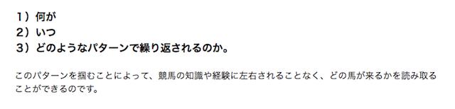 sekaiseifuku-0009