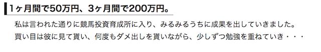 shingi-0010