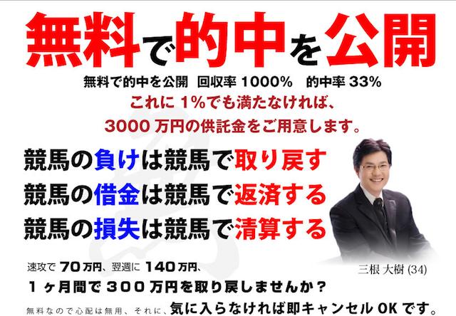 sokko70man-0002
