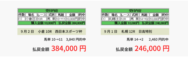 uragiri-0006