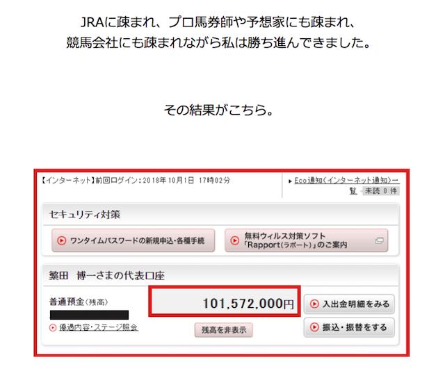 1ten0004