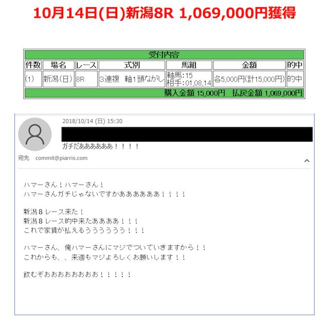 anata0003