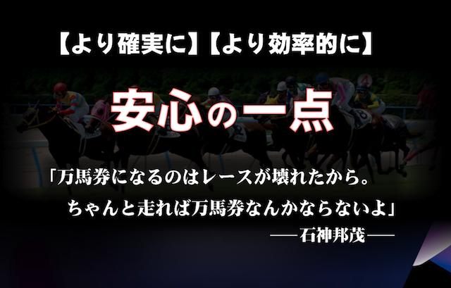 ishigami002