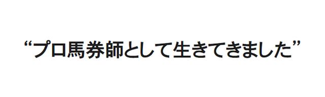 otameshi04
