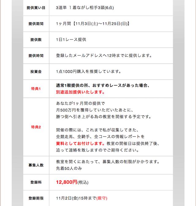 yamamoto4