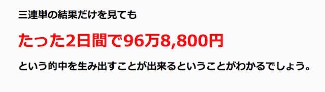 tekidan00002