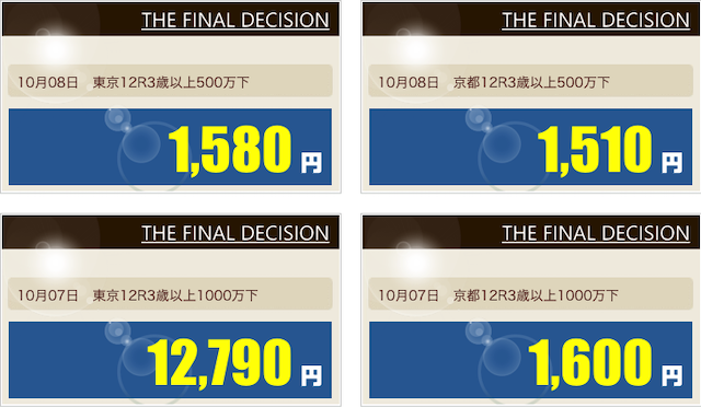 THE FINAL DECISION9