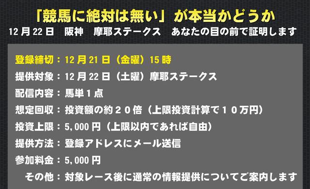 スクリーンショット 2018-12-17 11.10.30