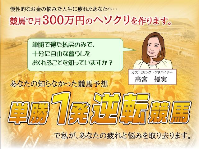 hesokuri0001