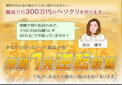 hesokuri0006