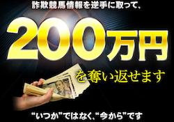 iwai200_01