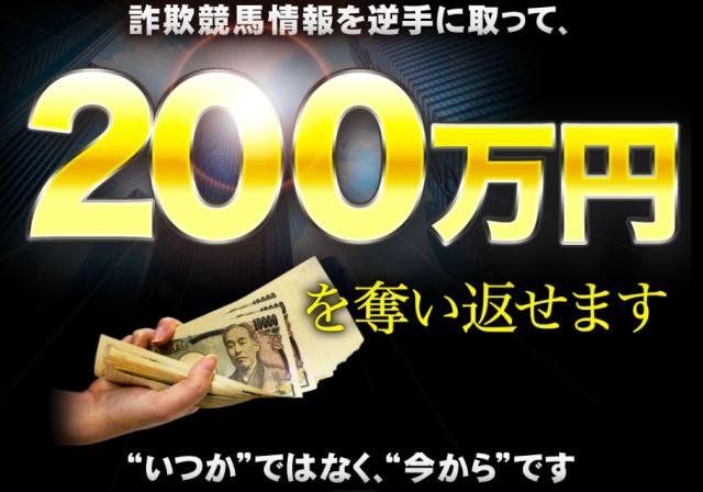 iwai200_02