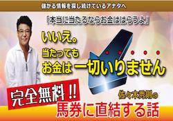 sasaki_thumbnail