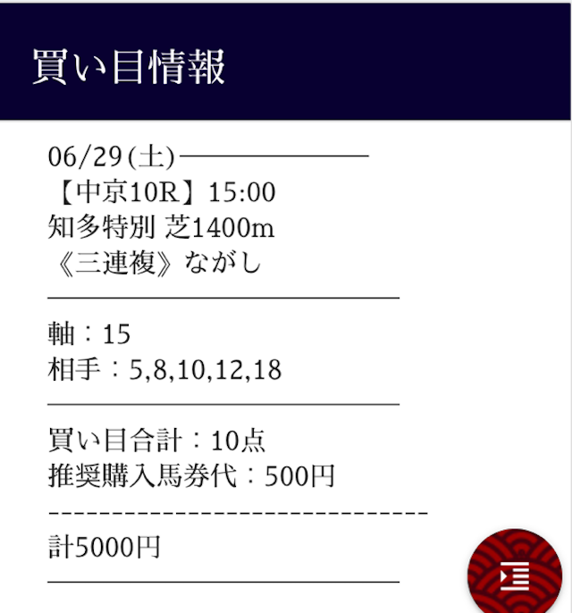 tazuna_muryo01_20190629