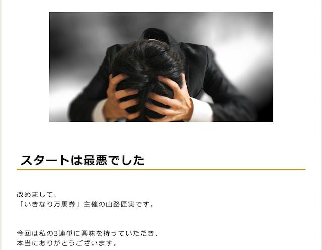 yamaji0001