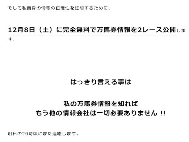yamaji0002