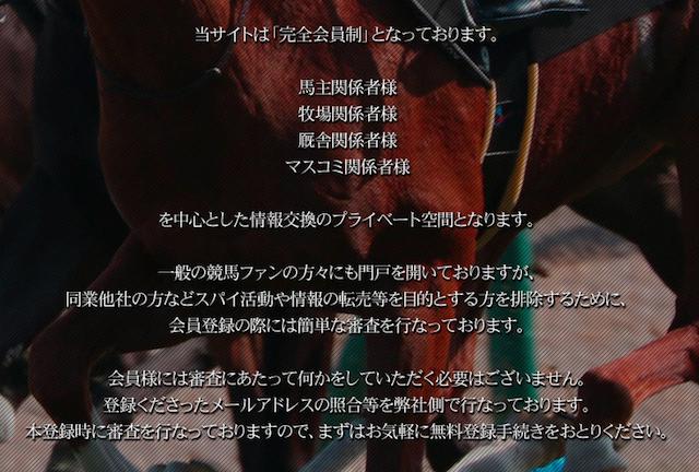 スクリーンショット 2019-01-15 16.39.06