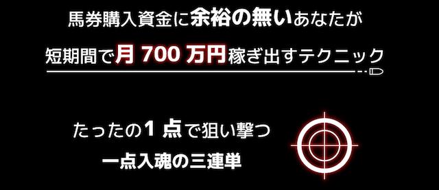 1ten0001