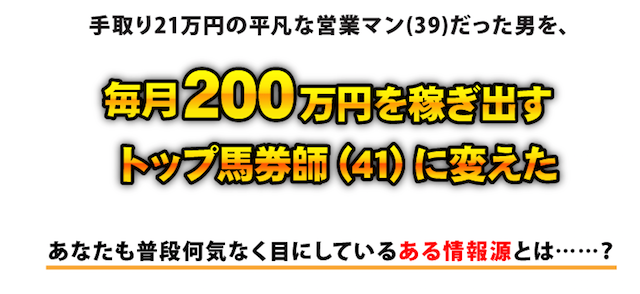 300dake0003