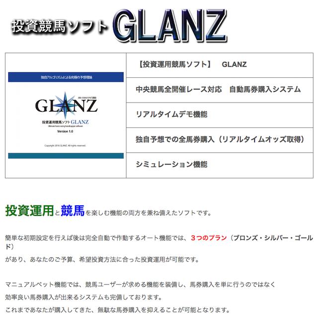 grantu2