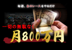 hisaku0001