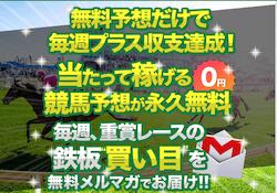 muryo_thumbnail