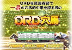 ord_thumbnail