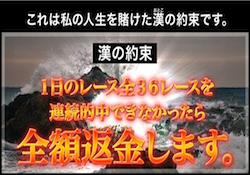 otoko_thumbnail