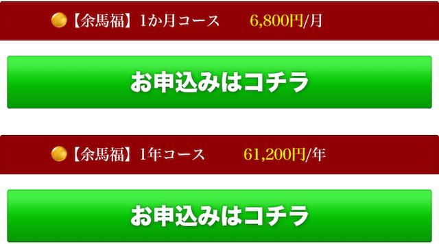 yomahuku123