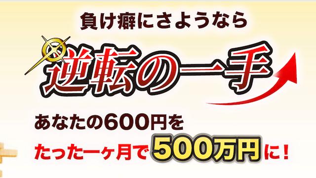 keiba00980