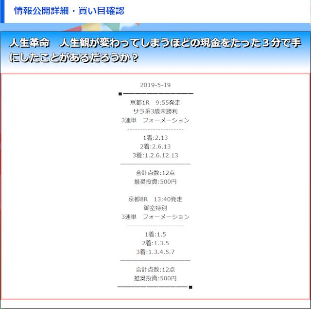 KD2_sozai02
