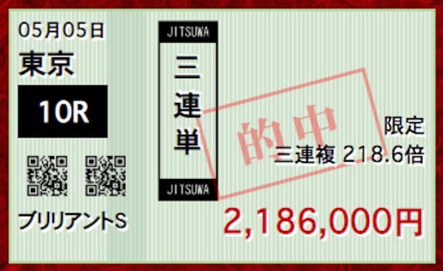 keiba53241