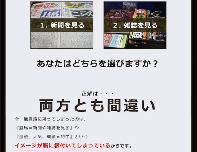 keibaishin1