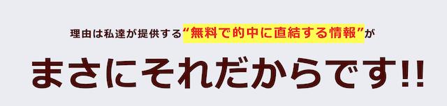 keibaishin3